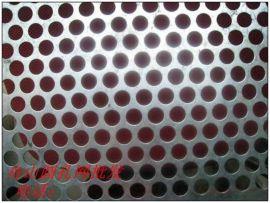 舟山聚达现货供应各种厚度304不锈钢冲孔网,圆孔网,不锈钢网片