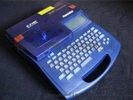丽标C-210E电子打号机贴纸TM-LBC06Y