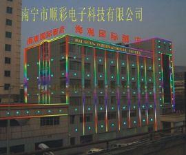 南宁LED数码管生产厂家,南宁LED亮化工程专业公司,南宁LED工程,南宁LED轮廓灯批发,南宁LED景观灯价格