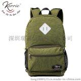 [小額訂做]時尚旅行尼龍雙肩揹包|旅行摺疊腰包|多元化摺疊尼龍包