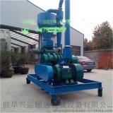 供应除尘式气力输送设备 移动灵活气力输送机 性能优良y2