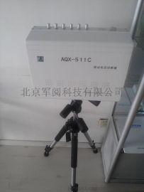 AQX-511C行動電話切斷器