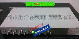 湛江恒河HB880型16路混合器 无源信号频道混合器有线电视前端设备
