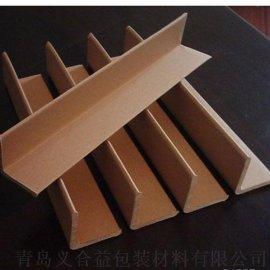 L型纸护角 形状好防护性能好牛皮纸边角 威海纸护边