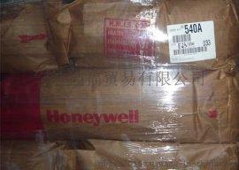 霍尼韦尔AC-540A塑料分散剂聚乙烯蜡
