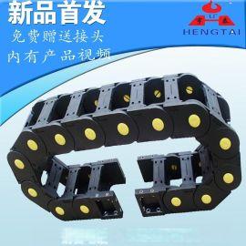 亨泰牌TP35 35*50工程塑料拖链