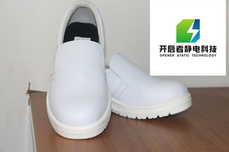 防静电安全鞋 夏季防静电安全凉鞋