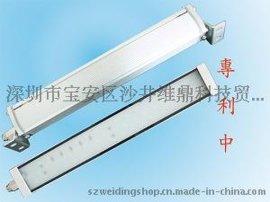 供台湾LED机床三防支架灯,可调节支架灯