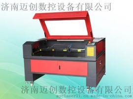 MC-1290亚克力激光雕刻机