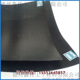 HDPE防水板生產廠家質量保證