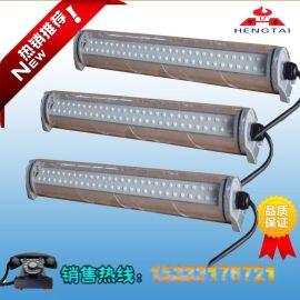 【工作灯】供应JY37机床工作灯 卤钨工作灯 LED工作灯 机床照明灯