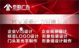 西安工业招商画册设计印刷丨西安logo设计优化丨西安灯箱制作安装