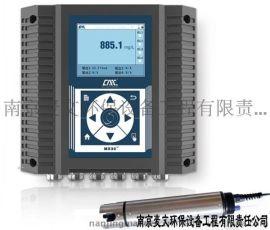 德国OMAC 欧麦克 HN4氨氮分析仪