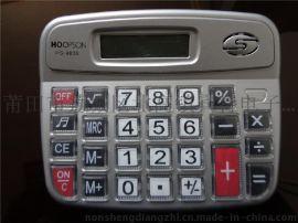 批发定制KK- 9835计算器