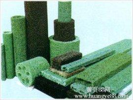 供应土工布塑料盲沟价格15664410058