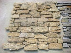 厂家直销外墙文化石,石材文化砖 200mmX400mm