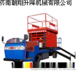10米车载式升降机  车载升降平台厂家