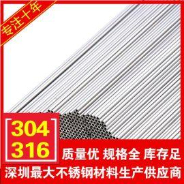 供应304L 316L不锈钢毛细管 毛细管阔口 封口 磨尖加工