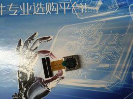 摄像头模组 手机 记录仪  OV5640-AF自动对焦