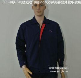 广州海珠区工作服定制番禺工衣顺德外套厂服定做  深圳服装厂