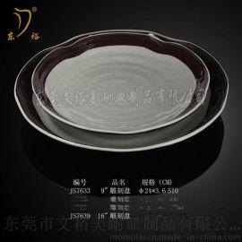 时尚餐盘 餐具礼品 餐盘套装系列 JS7633雕刻盘美耐皿仿瓷餐具