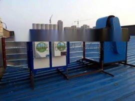 热销大风量餐厅油烟净化器|东营油烟净化器维修保养