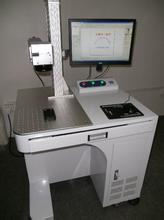 供应深圳塑胶喷油透光按键激光激光镭雕刻字机