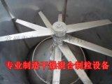 产品规格齐全锌钡白专用旋转闪蒸干燥机、烘干机-豪迈干燥