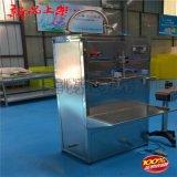 北京佰龙马浸泡粉生产设备全套洗涤生产设备专业快速