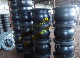 荆门原油用三元乙丙橡胶软接头DN350MM耐高温橡胶膨胀节