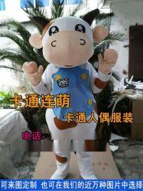 北京企业吉祥物定制厂家|玩具卡通人偶服饰|行走卡通服装