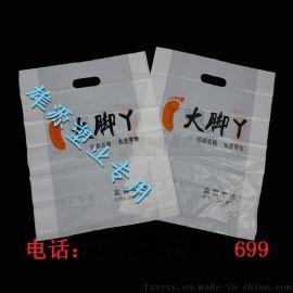 【图】购物袋塑料手提袋惠康方便手挽袋供应厂家-雄源塑业139 2896 9793