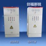 北京创福新锐厂家专业订做 成套配电柜配电箱,控制柜控制箱,电源柜,变频柜等配电输电设备
