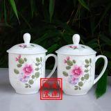 陶瓷杯子批发厂家 礼品陶瓷茶杯定制价格