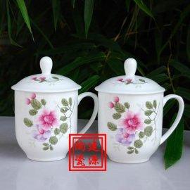 陶瓷杯子批發廠家 禮品陶瓷茶杯定製價格