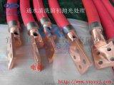 专业出口多晶硅、单晶硅铸锭炉单股水冷电缆