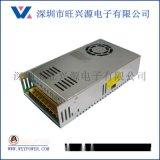 5V60A300W开关电源