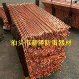 铜包钢接地棒的价格/沧州铜包钢接地棒哪个厂家价格便宜/