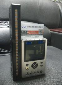 UVLED光固化机,UVLED光源机,UVLED组装