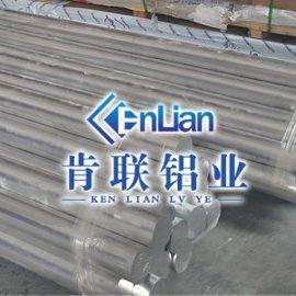 6063氧化铝棒 铝棒6063厂家耐蚀性好