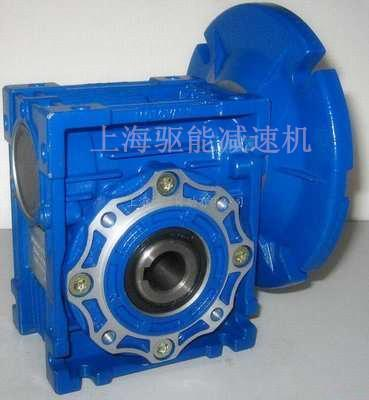 RV40蜗轮蜗杆减速机 RV40减速机