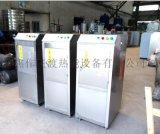 24千瓦电热式蒸汽发生器