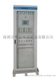 粤兴YX-GZDW-70AH/220V直流屏价格70AH直流屏厂家