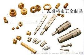 广泓盛铜螺母嵌件螺母非标件1