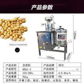 恒尔HEDJ-4型 热卖新款电加热全自动微压现磨大容量商用豆浆机
