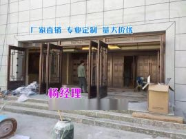 廠家定制粉末噴塗標準雙開肯德基門銀行門