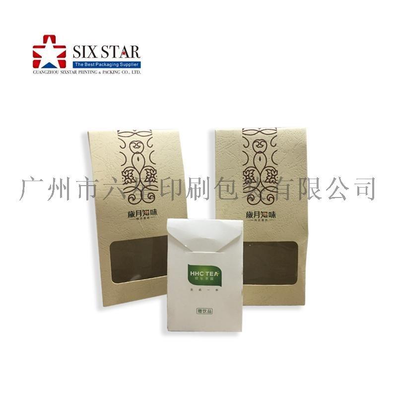 定製茶葉包裝紙袋紙盒普洱茶紅茶包裝袋禮品袋