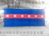 青岛wsz-AO-0.5一体化地埋式污水处理设备 稳定可靠