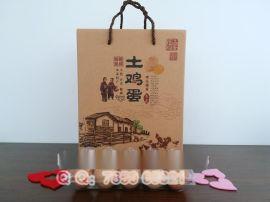 亿彩牛皮土鸡蛋箱柴鸡蛋箱草鸡蛋箱包装礼盒印刷包装厂