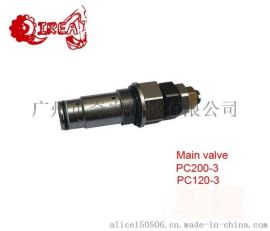 挖掘机配件小松PC200-3分配阀主炮 主溢流阀 分配器控制阀